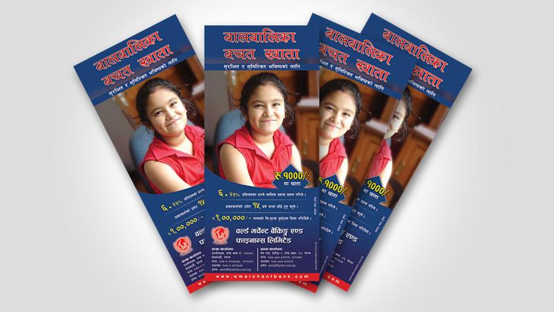 Brochure Design Nepal